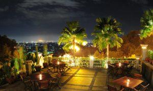 The Hills Dining Restaurant