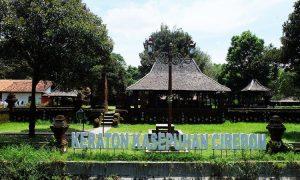 Harga Tiket Masuk Keraton Kasepuhan Cirebon
