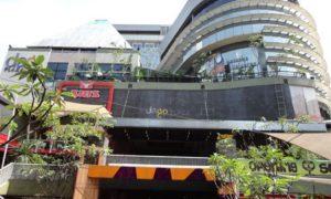 Dago Plaza Mall