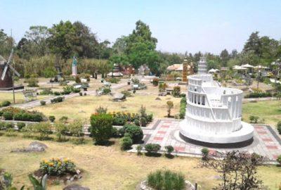 Merapi Park Jogja